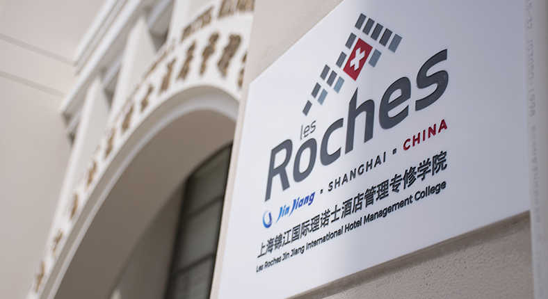 Les Roches joint venture and opening of Les Roches Shanghai – China and Les Roches Hospitality Management Program in partnership with Kendall College, USA